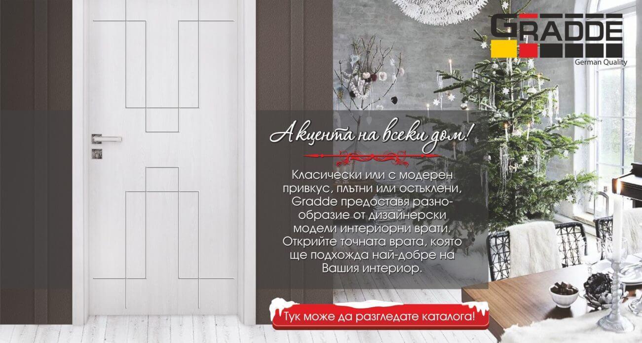 saitove-2019-02-e1544013253874